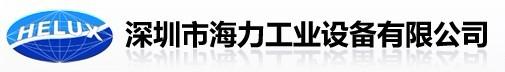 岳西县恒威搅拌设备防腐有限公司